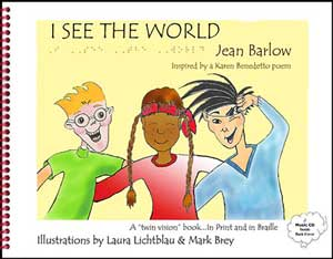 I SEE THE WORLD© childrens book